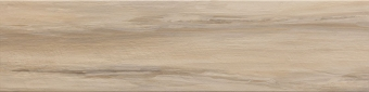 Paint Stone Beige